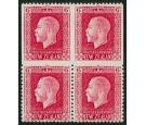 SG425a. 1915 6d Carmine. 'Imperforate to 3 sides'. Fantastic fre