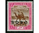 SG O3c. 1902 1m Brown and pink. 'Overprint Inverted'....