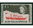SG15a. 1969 £1 Red and brownish black. Brilliant fresh...