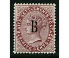 SG4. 1882 5c Purple-brown. Brilliant fresh mint with...