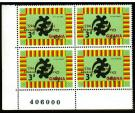SG383a. 1965 3p on 3d Multicoloured. 'SURCHARGE INVERTED'. Block