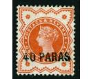 SG7. 1893 40pa on 1/2d Vermilion. Very fine mint with...