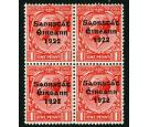 "SG53e. 1922 1d Scarlet. Reversed ""Q"" for ""O"". A superb fresh..."