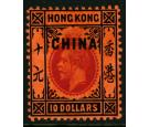 CHINA SG17. 1917 $10 Purple and black/red. Superb fresh mint wit