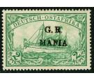 SG M9'A'. 1915 2r Green. Superb well centred mint...