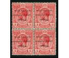 SG H35h. 1915 1d Red 'Overprint Inverted'. A fantastic block...