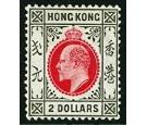 SG99. 1910 $2 Carmine-red and black. Superb fresh mint...