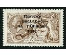 SG44. 1922 2/6 Chocolate-brown. Very fine well centred...