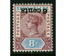 SG40a. 1901 6c on 8c Brown-purple and ultramarine. 'Surcharge In