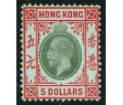 SG115b. 1917 $5 On blue-green, olive back. Superb fresh mint...