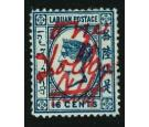 SG22. 1883 $1 on 16c Blue. Superb fresh mint...