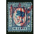 SG22. 1883 $1 on 16c Blue. Very fine fresh mint...