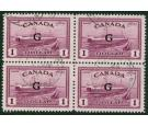 SG O189. 1950 $1 Purple. Superb used block...