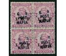 SG M36. 1915 2a Purple. A superb fine used block...