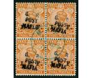 SG M38. 1915 3a Orange. A superb fine used block...