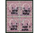 SG M36. 1915 2a Purple. A superb fine used block of four...