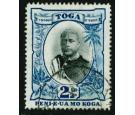 SG43a. 1897 2 1/2d Black and blue. 'No Fraction Bar'. Superb...