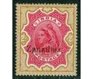 "SG19k. 1895 2r Carmine and yellow-brown. ""r"" Inverted. A brillia"