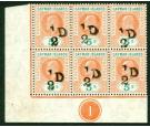 SG18. 1907 1/2d on 5/- Salmon and green. Brilliant fresh well...