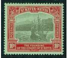 SG58. 1923 10/- Black and red/emerald. Brilliant fresh mint...