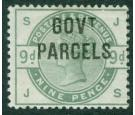 SG O63. 1883 9d Dull green. Superb fresh mint...