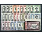 SG118-131. 1964 Set of 12 plus most shades and papers. U/M mint.