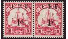 "SG B3e,ea. 1915 1d on 10pf Carmine. Black overprint and ""1"" with"