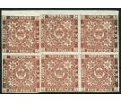 SG19a. 1862 5d Red-brown. Brilliant fresh mint block of six...