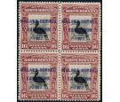SG267. 1922 16c Brown-lake and black. Brilliant U/M block of 4..