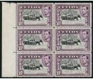 SG394c. 1942 50c Black and mauve. Perf.14. U/M mint block of 6..