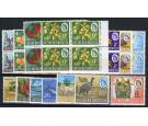 SG92-105. 1964 Set of 14. Brilliant U/M mint with blocks...