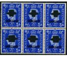 SG466wi. 1937 2 1/2d Ultramarine. Overprinted 'CANCELLED' and wi