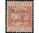 SG5f. 1898 40c Orange-brown. 'Blue-black Overprint'. U/M mint...