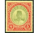 SG25. 1921 $5 Green and red/pale yellow. Choice superb fresh per