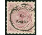 SG O17. 1895 'OFFICIAL'. 1r.12c Dull rose. Superb fine used...