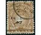 "SG21 Variety. 1891 '1 Anna' on 4a Brown. ""1 A"" Inserted in man"