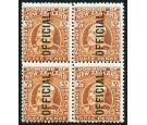 SG O74ab. 1910 3d Chestnut. 'Mixed Perforations'. Choice superb