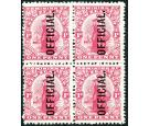 SG O79. 1925. 1d Deep carmine. 'OFFICIAL'. Brilliant mint block.