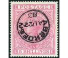 SG130. 1882 5/- Rose. Blued Paper. Superb well centred used...