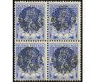SG J19a. 1942 6p Bright blue. Brilliant fresh U/M mint block of