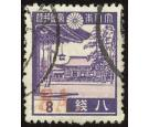SG J53c. 1942 8a on 8s Violet. 'Surcharge in red'. Superb perfec