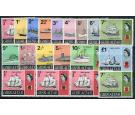 SG200-213. 1967 Set of 15, plus varities. U/M mint...