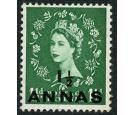 SG58a. 1956 1 1/2a on 1 1/2d Green. THE RAREST STAMP OF QUEEN EL