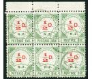 SG D1. 1899 1/2d Carmine and green. 'Postage Due'. Superb used b