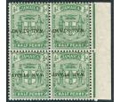 SG68c. 1916 1/2d Yellow-green. 'Overprint Inverted'. Brilliant U