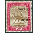SG A2. 1905 1m Brown and carmine. 'Overprint Horizontal'. Choice