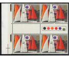 SG980 Variety. 1975 7p Multicoloured. 'Major shift of gold' U/M