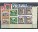 SG133-141. 1934 Set to 9pi. U/M blocks of 4...
