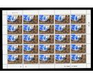 SG1015a. 1982 $1 Brown and bright blue. 'Overprint Inverted'. U/