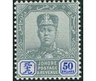 SG76. 1904 $50 Green and ultramarine. Brilliant U/M mint...